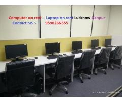 computer on rent in lucknow - laptop on rent in lucknow - printer on rent in lucknow