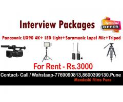 Interview shooting service pune video shoot service pune program shooting service pune