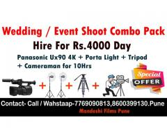 wedding equipment rental pune wedding cameraman hire rental pune