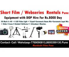 Short Film Equipment dop pune album song dop shooting equipment rent pune webseries dop pune