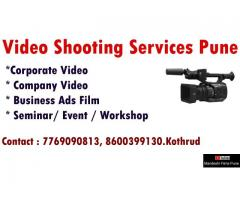 video shooting service pune contact - 7769090813 , 8600399130. Kothrud