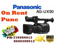 Video Camera 4K on Rent Pune Contact  7769090813 8600399130