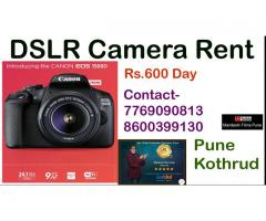 Canon 1500D DSLR Camera On Rent Pune Contact  7769090813